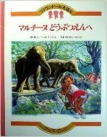 13.zoo