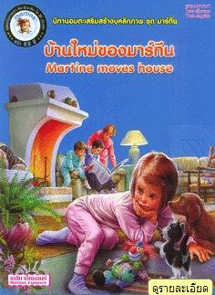 thai_42